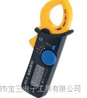 苏州杉本出售日本东洋钳形万用表C-01