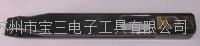 苏州杉本出售日本Fluoro福乐晶夹片E100-100