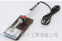 杉本有代理电烙铁电烙铁MSD-1005-10日本邦可有货