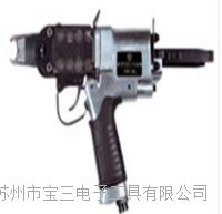 日本横田拱环成型器YHR-30AR杉本有货