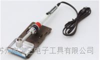 杉本代理邦可电烙铁MSD-5000FP-15