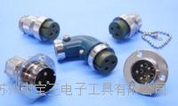 苏州杉本直销日本七星科学接头NCS-162-Ad(F)-CH