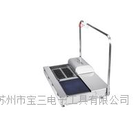GS-313DX-L?R型日本无尘室GS鞋底清洗机
