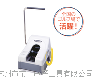 GSD-36鞋底清洗机日本GS