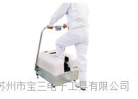 GS-88EX型日本无尘室GS鞋底清洗机