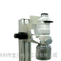 ZC15小巧轻便的变焦显微镜union