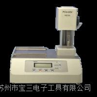 马康微量螺旋式粘度计PCU-02V杉本代理MALCOM