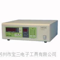 马康MS-9C杉本代理MALCOM助焊剂控制仪
