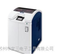 杉本日本日立HITACHI全自动生化分析仪