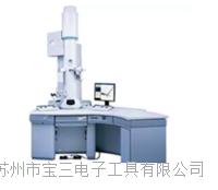 杉本日本日立HITACHI透射电子显微镜