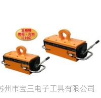 杉本日本kanetec强力大形永磁升降机