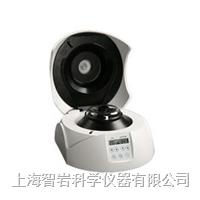 ScanSpeed mini Microcentrifuge微型离心机 ScanSpeed