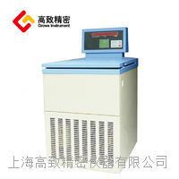 高速大容量冷冻离心机 GL21M 6000ML