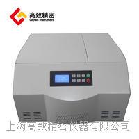 台式低速冷冻离心机 TDL60M