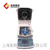 水分测定仪 SH10A