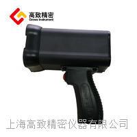 手持式探伤灯 LED-40
