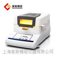 XQ系列卤素水分检测仪 XQ105