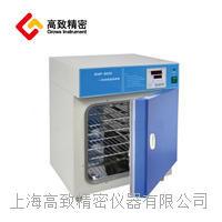 精密恒温培养箱—多段程序液晶控制器BPH系列