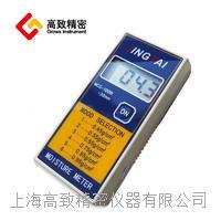 感应式木材木屑水分测定仪 MCG-100W