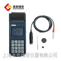 便携式测振仪测振器测震仪机械故障检测仪电机振动测试仪