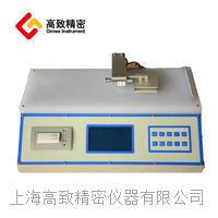 摩擦系数测定仪 MC-5
