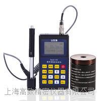 里氏硬度计便携式洛氏维热处理 leeb120