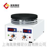 加热型磁力搅拌器