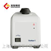 旋涡混匀仪 Vortex-1