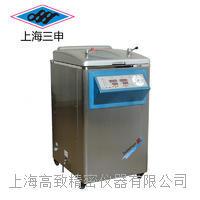 上海三申 立式压力蒸汽灭菌器(智能控制+干燥)