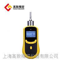 手持泵吸式氧气检测仪