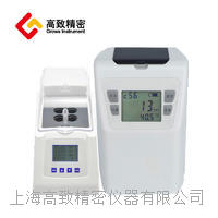 便携式COD氨氮检测仪 LH-C660型
