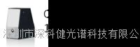 190-1000nm CGS CCD (HR)