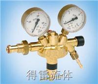 气瓶减压阀 RH200/RH300