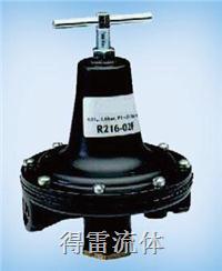 低压精密减压阀 R216
