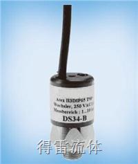 防爆压力开关 DS44/DS45
