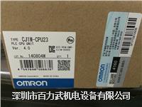 欧姆龙PLC CJ1M-CPU22,CJ1M-CPU23,CJ1W-B7A04 欧姆龙PLC CJ1M-CPU22,CJ1M-CPU23,CJ1W-B7A04