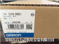 欧姆龙模块CJ1W-CT021,CJ1W-DA021,CJ1W-DRM21 CJ1W-CT021,CJ1W-DA021,CJ1W-DRM21