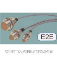 欧姆龙开关E2F-X2F1,E2F-X5E1,E2J-JC4A,E2K-AK4A