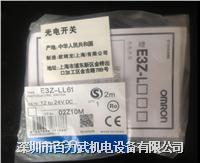欧姆龙光电开关,E3F3-D11,E3F3-D11,E3Z-LL61 ,E3Z-LL66
