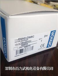 欧姆龙编码器E6C2-CWZ6C 360P/R 1024P/R,E6A2-CW5C 100P/R