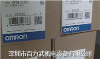 欧姆龙plc,CPM1A-30CDR-A-V1,CP1E-N40SDT-D,CP1W-CIF41 CPM1A-30CDR-A-V1,CP1E-N40SDT-D,CP1W-CIF41