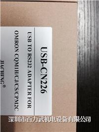 欧姆龙电缆 XW2D-20G6,XW2Z-100F,USB-CIF02
