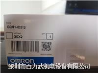 欧姆龙plc,CQM1H-CTB41,CQM1-ID212 CQM1H-CTB41,CQM1-ID212