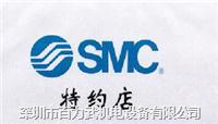 SMC,MGPM20-20, SMC,MGPM20-20,