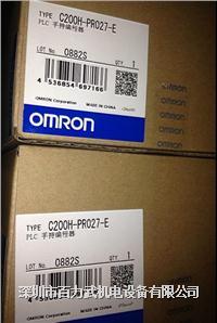 欧姆龙手持编程器C200H-PR027-E 欧姆龙手持编程器C200H-PR027-E