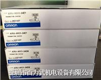 欧姆龙按钮开关A3SJ-90C1-24EW,A3SJ-90C1-24EY