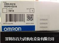 OMRON欧姆龙模块C500-ID218CN,C500-TU002 OMRON欧姆龙模块C500-ID218CN,C500-TU002