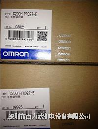 欧姆龙plc,C200H-OD217 C200H-OD217
