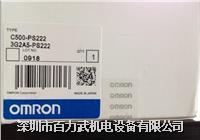 OMRON欧姆龙C500-NC112,C500-BC091 OMRON欧姆龙C500-NC112,C500-BC091