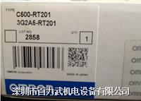 欧姆龙plc,C500-ATT01